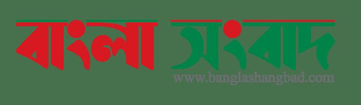 Banglashangbad | logo