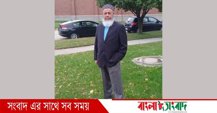 সফল ব্যবসায়ী নিজাম উদ্দিন আহমেদের সাথে কথোপকথন