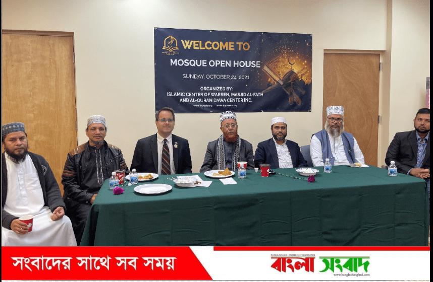ইসলামিক সেন্টার অব ওয়ারেন মসজিদ আল ফাতহে ধর্মীয় সমাবেশ অনুষ্ঠিত